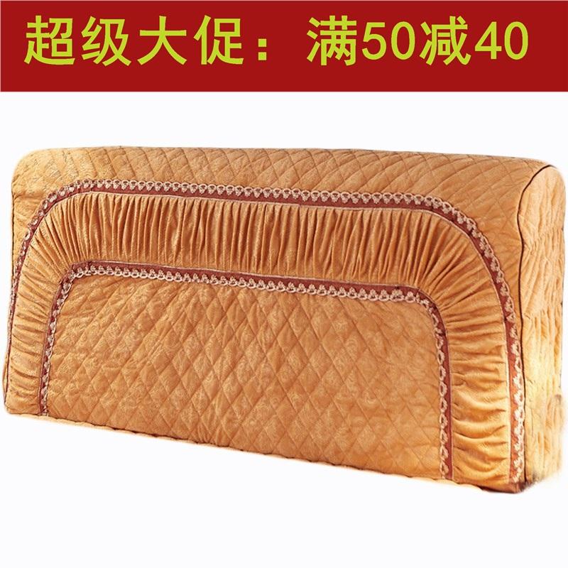 水晶绒夹棉床头罩实木床头套加厚布艺欧式防尘罩1.8M床蕾丝保护罩