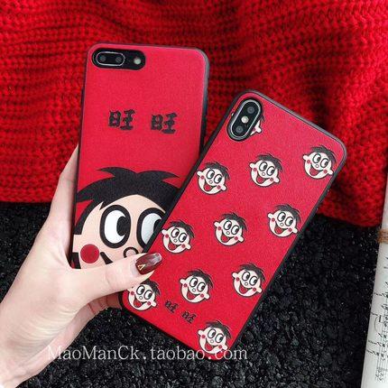 vivoX23幻彩版手机壳y85/y97保护套卡通旺仔vivoz1i/z3女款浮雕大红色NEX/X21创意个性x20/x20plus全包边