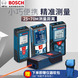 Bosch range finder infrared handheld laser measuring instrument electronic volume room 25/30/40/50/70m80 meters