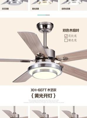 欧式简约灯具带风扇的吸顶吊扇灯铁艺家用餐厅灯客厅变频风带灯