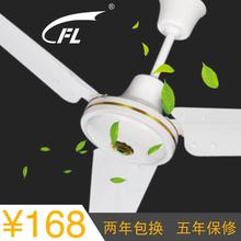 广东飞鹿电器有限公司荣誉出品FL吊扇三叶56寸大吊王铜线静音风大