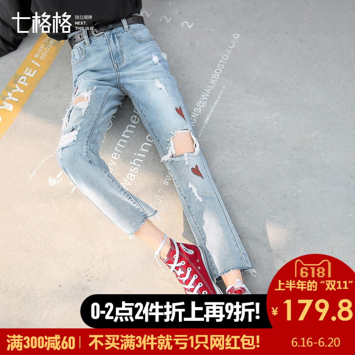 破洞牛仔裤女九分裤显瘦高腰春装2018新款韩版宽松直筒牛仔裤女潮