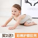 婴儿肚兜彩棉连腿