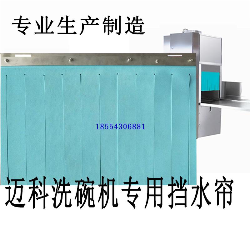Посудомоечные машины Артикул 595331472775