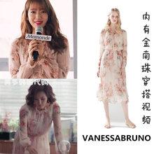 VLDR8B101 VANESSABRUNO18夏连衣裙VLDR8A101 韩国代购 金南珠同款