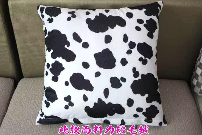 包邮 抱枕沙发靠垫办公室腰枕床头靠背 斑马纹抱枕套 奶牛纹靠枕