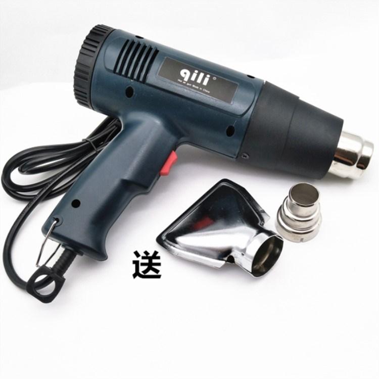汽车贴膜烤枪 热风枪 专用美容工具 电子调温高温加热 热缩膜烘枪