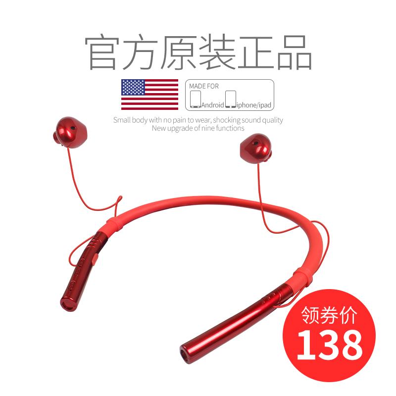 男女通用无线蓝牙耳机入耳颈适用于
