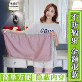 Pregnant women radiation protection clothes female pregnancy period apron summer wear genuine seasons anti-radiation maternity clothes office workers