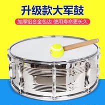 24英寸不锈钢大军鼓学校鼓队乐器大鼓军乐队表演小军鼓西洋鼓22