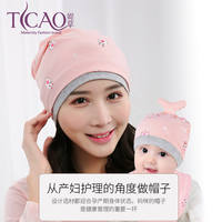 Confinement hat spring and autumn postpartum maternity hat summer thin section spring and summer headscarf windproof maternity hat summer hair band female
