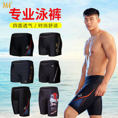 32131c0291 361 swimming trunks men's flat angle quick-drying five professional adult large  size loose anti