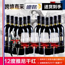 支装送礼6支赤霞珠干红葡萄酒整箱12买一箱送一箱卡诗图庄园红酒