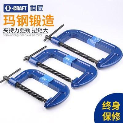 焊接卡子固定夹木工汽车玻璃固定g型夹夹钳水管调节夹具防滑