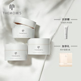 Themoms special cream for pregnant women, moisturizing cream, moisturizing face and skin care products.