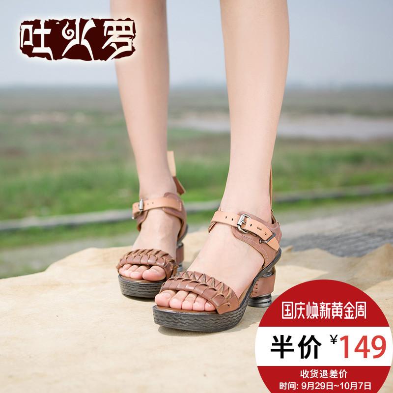 防水台真羊皮凉鞋