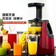 榨汁机简易柠檬蔬菜汁果汁机电动水果新款家用多功能奶昔炸水果
