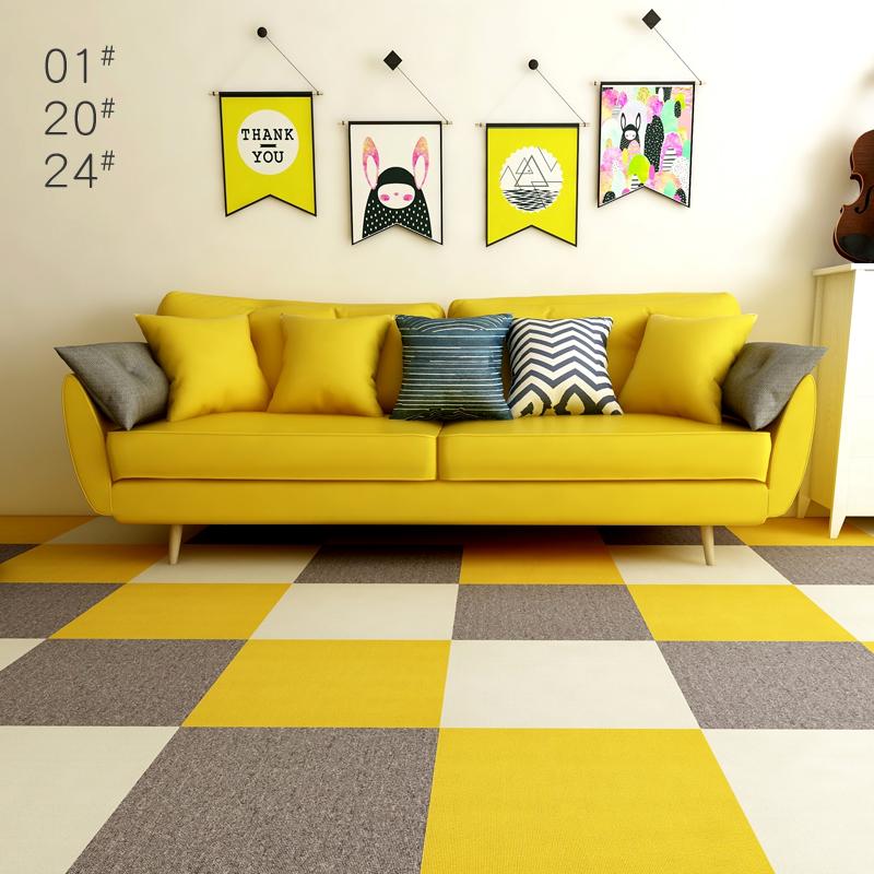 地毯办公室方块