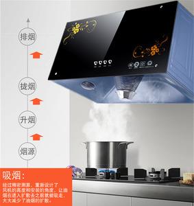 樱花山油烟机顶吸式抽油烟机中式家用老式小型脱排吸油烟机特价