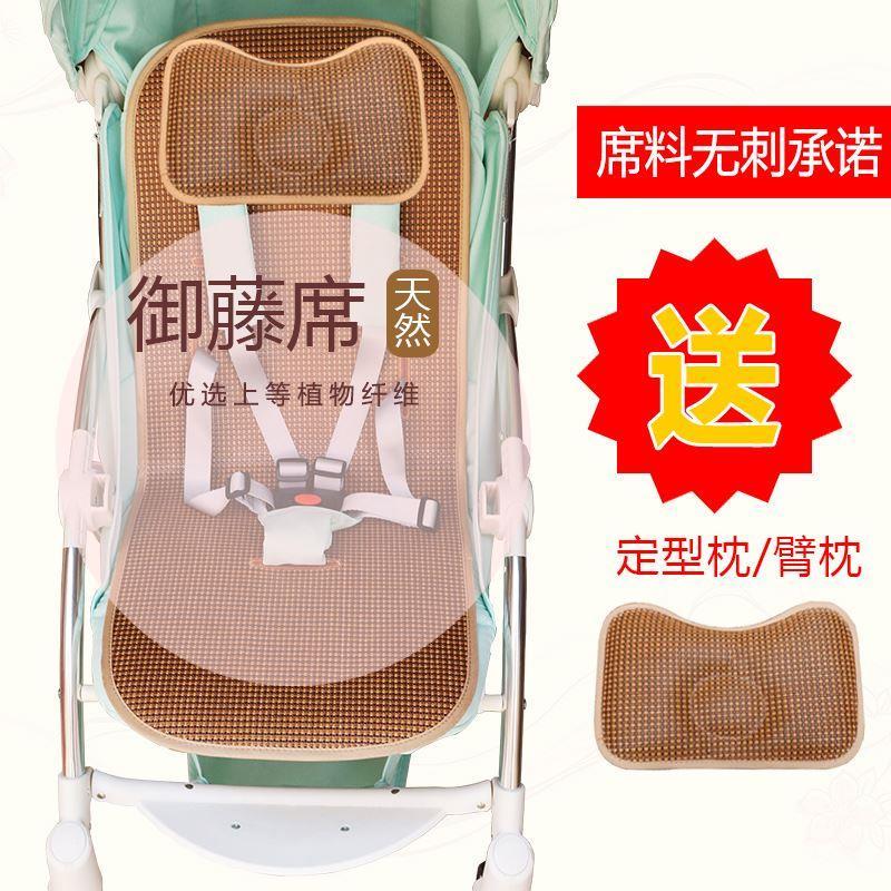 Противомоскитные сетки для детей / Детские циновки Артикул 600627566492