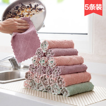 Five Kitchen-mounted, Thickened, Clean Towels, Towels and Oil-free Washing Cloths