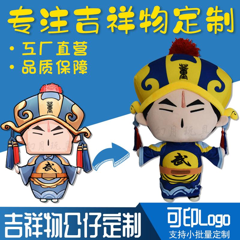 Дизайн игрушек Артикул 594972193738