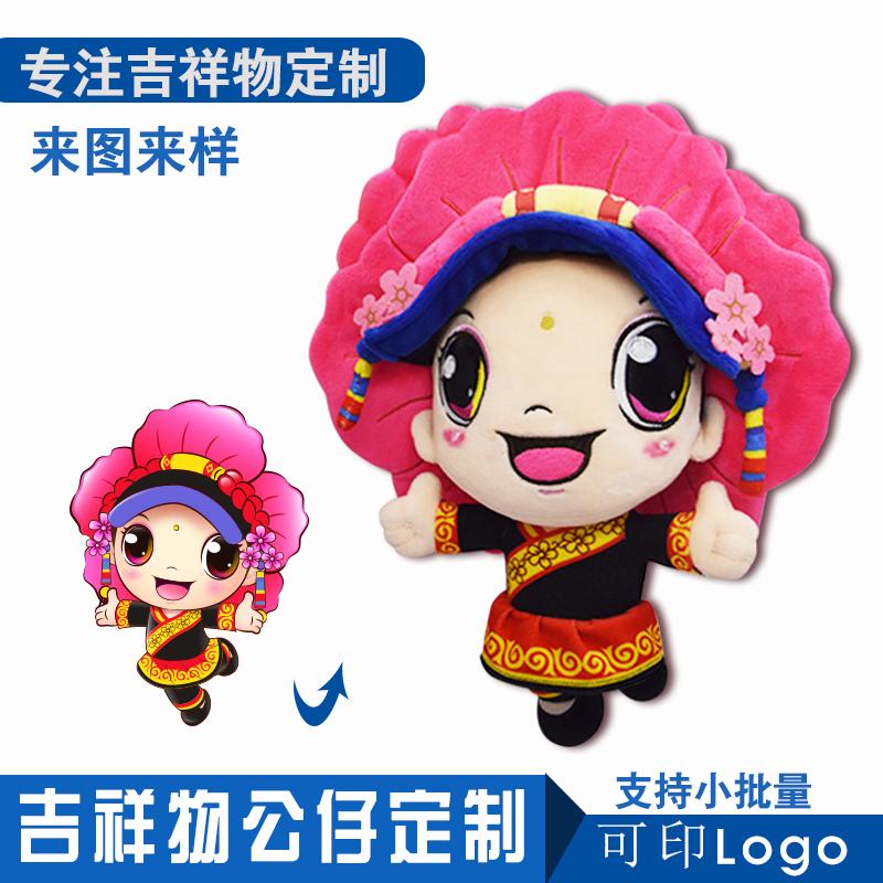 Дизайн игрушек Артикул 573687210835