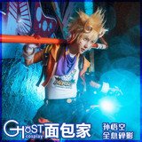 Spot King Glory Sun Wukong Holographic Shadow Game COS clothing wig props set