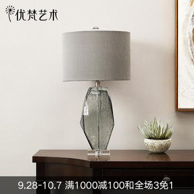 优梵艺术美式欧式简约卧室客厅现代台灯创意房间床头节能灯饰玻璃