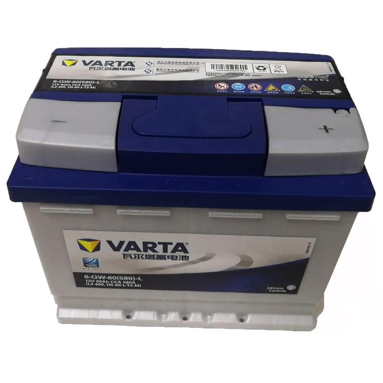 汽车蓄电池电瓶12V45A 60A 70A 80A 90A 100A 110A汽车电瓶