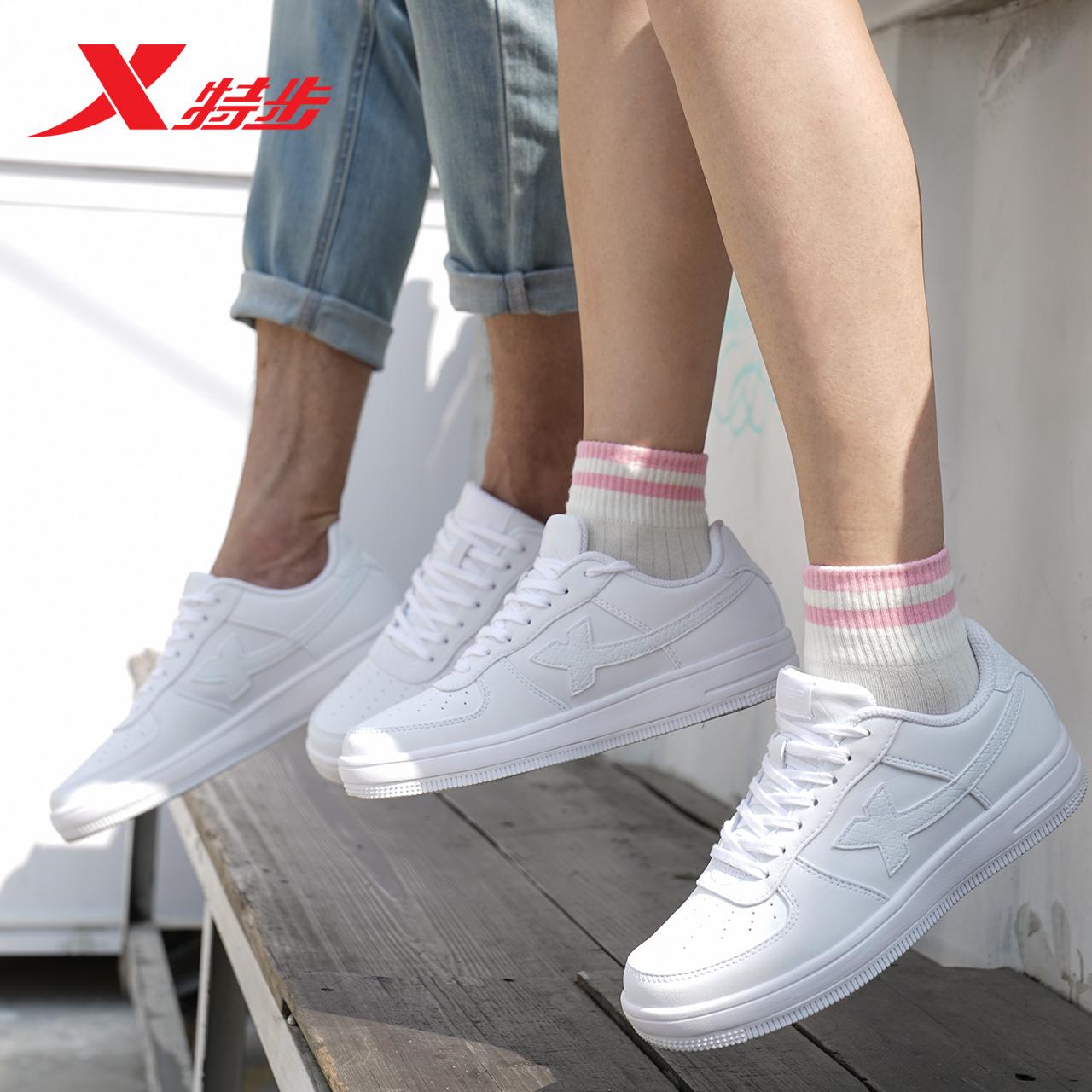 特步女鞋板鞋女2018春夏季白色正品女士运动鞋学生小白鞋休闲鞋子