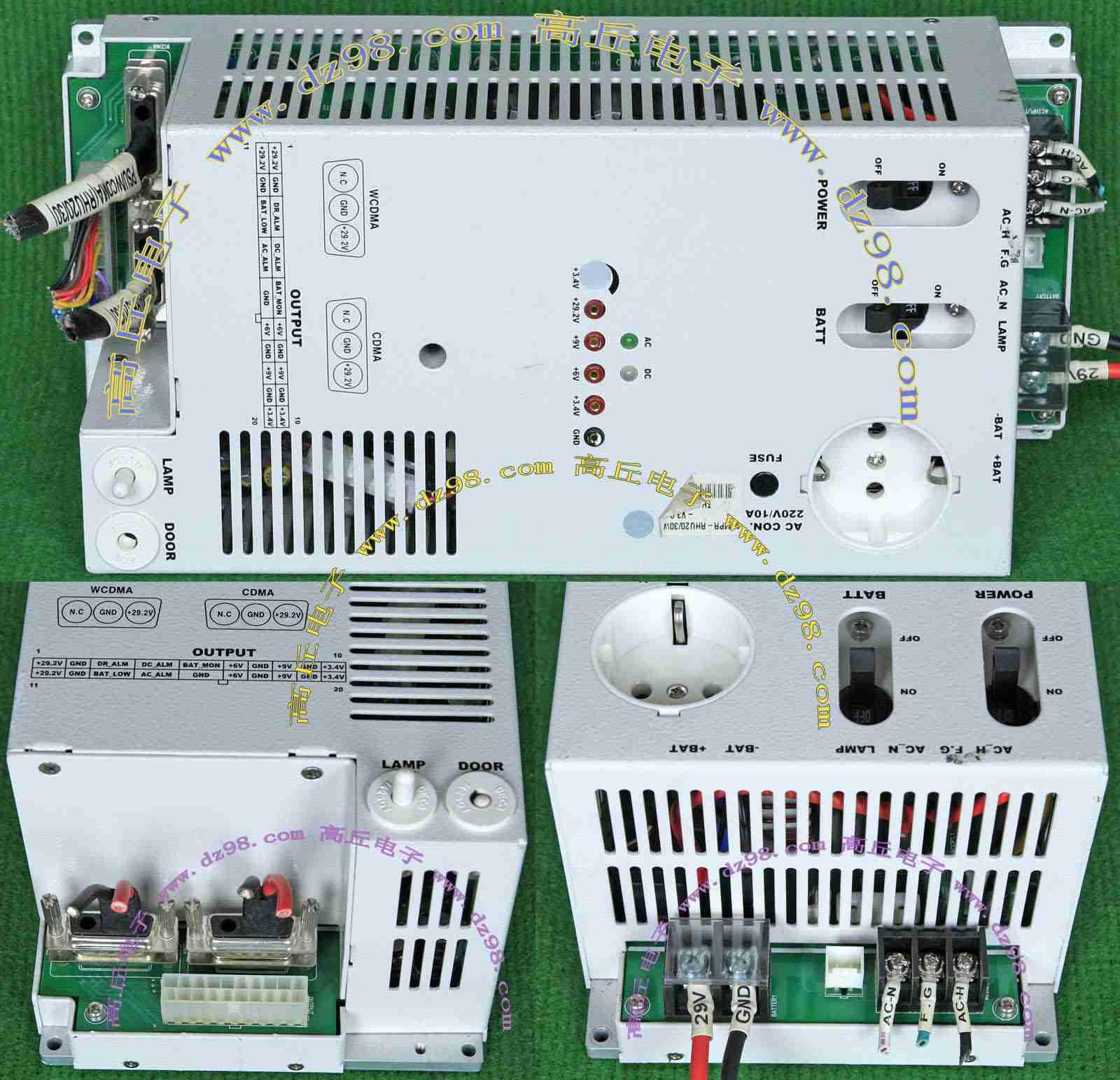 进口拆机 220V-24V 直流 UPS 电源 直流不间断电源 重量约3100克