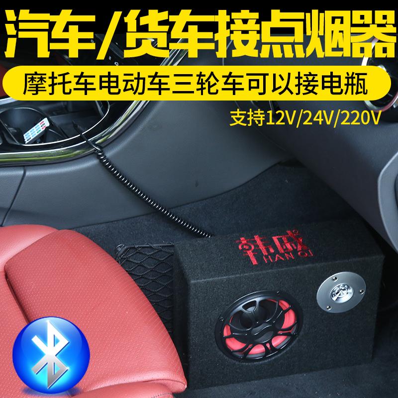 车载重低音炮汽车音响改装专用超薄12V24V无线蓝牙大功率货车音箱