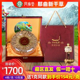 【那曲新货】西藏野生冬虫夏草正品10克g(40根)新鲜干虫草礼盒图片