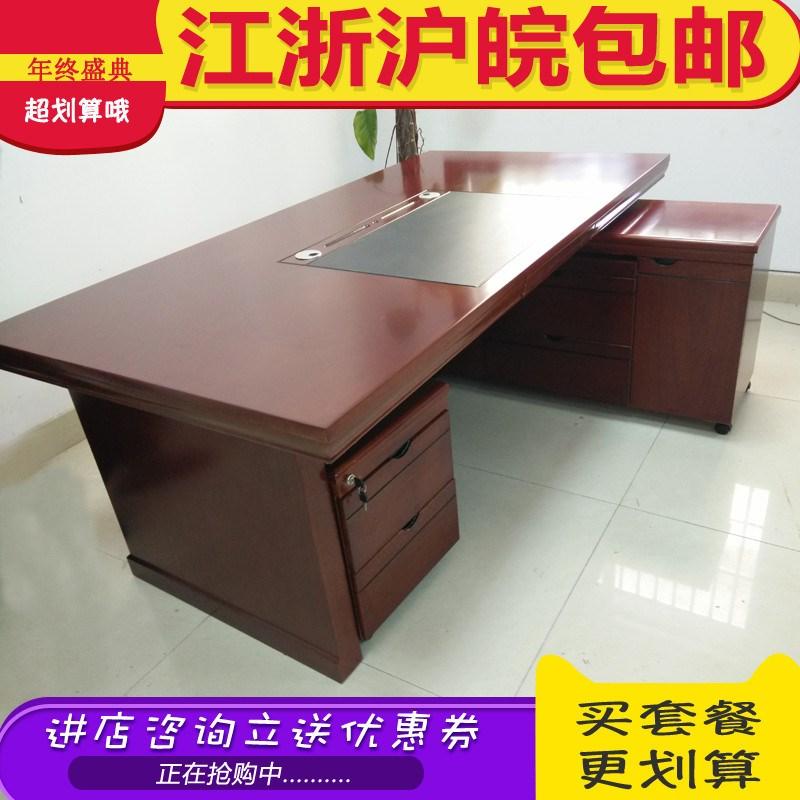 Офисные столы для руководителей Артикул 595845175020