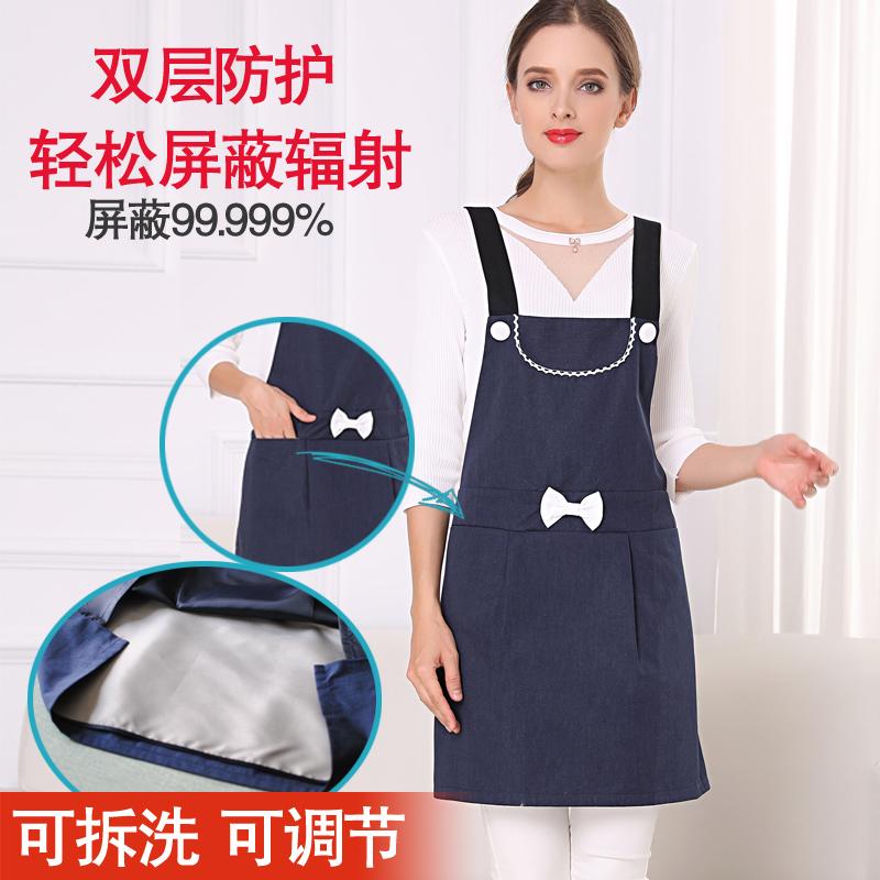 怀孕期孕妇防辐射围裙四季防护服上班工作电脑防辐射衣服孕妇装夏