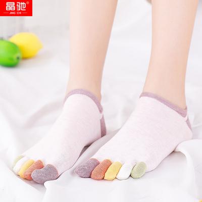 五趾袜女士船袜夏季浅口隐形袜春秋短筒棉袜薄短袜可爱纯棉五指袜