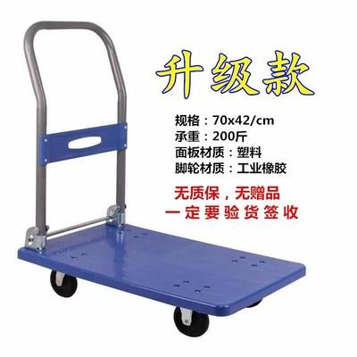 耐用平板车轮小工具拉货承重货车工货建筑工地手拉耐用小推车车身