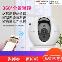 Hikvision surveillance camera fluorite Cloud c6c C6CN Home All-in-one mobile phone remote video Call
