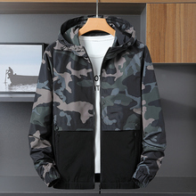 Chaozhou Men's Hat Jacket Autumn Camouflage Coat Korean Edition of Shaping Fashion Hat Shirt Coat Handsome and Full Size