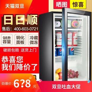 星级售后98L单门玻璃门小冰箱家用冰吧饮料茶叶保鲜冷藏柜展示柜