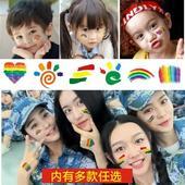 六一儿童节脸贴纸儿童卡通纹身贴脸部活动贴画表演饰品运动会幼儿