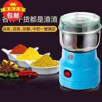 电动家用大米研磨中小型手动打磨粉机花椒面干辣椒粉碎全自动