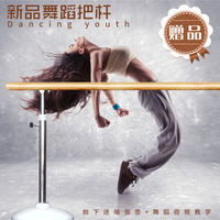 Mobile dance pole home lifting leg pole dance studio adult children dance put pole dance room to dry
