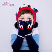 瑷 magnesium children's hat new big eyes boy thick hat warm three-piece suit earmuffs knit hat flaming