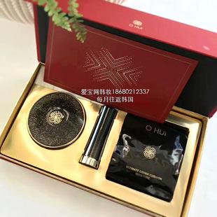 韩国代购OHUI欧惠欧蕙气垫bb霜粉底霜限量圣诞套装 送口红 1号色