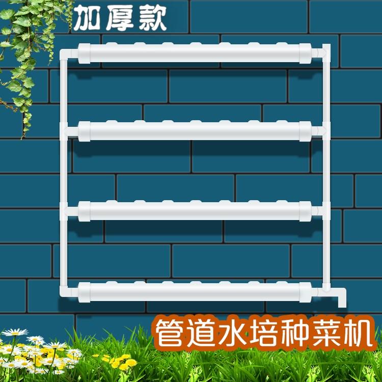 阳台种菜机 壁挂式管道水培蔬菜无土栽培设备自动水耕多层种植架
