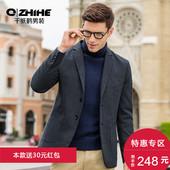 千纸鹤男士休闲西装 英伦风格子小西装韩版修身西服单西外套男潮