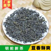 克礼盒装250康县茶叶阳坝茶叶特级翠峰绿茶年明前新茶绿茶2017