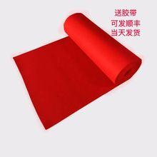 红地毯一次性整卷100米加厚庆典婚庆批发婚礼店用开业家用结婚用